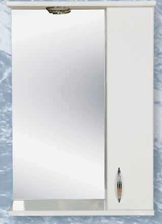 Libra 50 tükrös fürdőszoba szekrény -