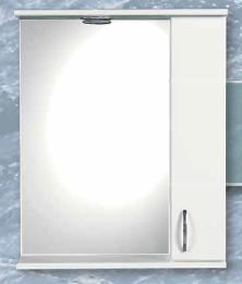 Libra 60 tükrös fürdőszoba szekrény -