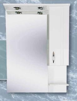 Libra 70 tükrös fürdőszoba szekrény -